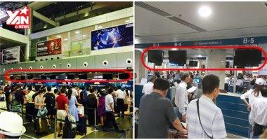 Sân bay Tân Sơn Nhất và Nội Bài bị hacker tấn công hệ thống thông tin