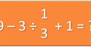 Chỉ có 25% người lớn giải đúng đề toán dành cho các bé tiểu học này