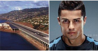 Vô địch Euro: Ronaldo được đặt tên cho sân bay ở thành phố lớn