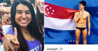 """Từ chối Joseph Schooling, đây là cô gái """"ôm nỗi hận"""" lớn nhất thế giới"""