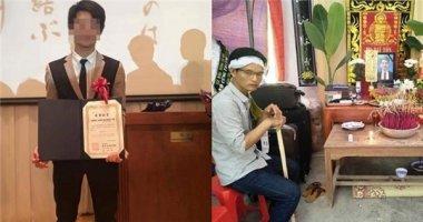 Thi thể du học sinh Việt chết đuối ở Nhật đã được đưa về quê nhà
