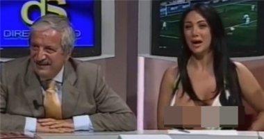 Đỏ mặt vì nữ MC lộ gò bồng đào trên sóng truyền hình trực tiếp