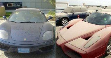 """""""Thâm nhập"""" bãi rác siêu đẳng cấp chỉ có ở giới nhà giàu Dubai"""