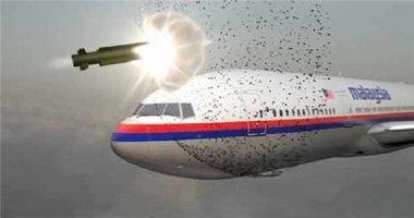 Nóng: đã xác định nguyên nhân gây tai nạn cho máy bay MH17