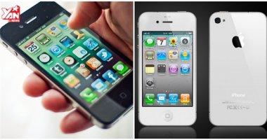 """Sự kiện iPhone 7 ra mắt, đánh dấu """"ngày tận thế"""" của iPhone 4"""