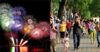Vào tháng 5, Việt Nam sẽ có thêm một ngày nghỉ lễ?