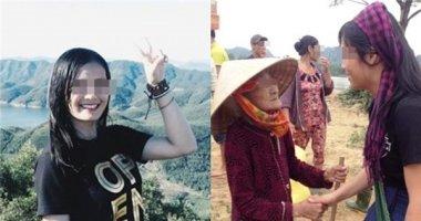 Thủ tướng truy tặng bằng khen cô gái tử vong trong đợt cứu trợ lũ lụt