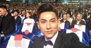 """Thực hư chuyện Isaac tham dự Liên hoan phim bị """"tẩy chay"""" ở Hàn"""