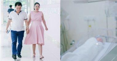 Diễn viên Dương Cẩm Lynh hạ sinh con trai đầu lòng