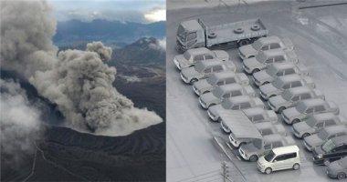 Núi lửa lớn nhất Nhật Bản phun trào sau 36 năm ngủ yên