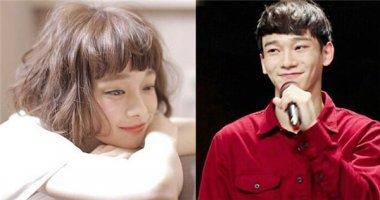 """Cư dân mạng đang săn lùng ráo riết """"em gái thất lạc"""" của Chen (EXO)"""