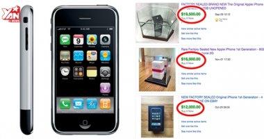 """Bạn sẽ giàu to nếu vẫn còn đang sở hữu iPhone 2G """"cổ lỗ sĩ"""""""