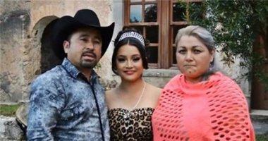 """Choáng với con số 1,2 triệu người """"quan tâm"""" sinh nhật thiếu nữ Mexico"""