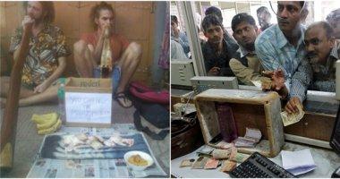 Du khách nước ngoài ra đường ăn xin vì khủng hoảng tiền tệ tại Ấn Độ