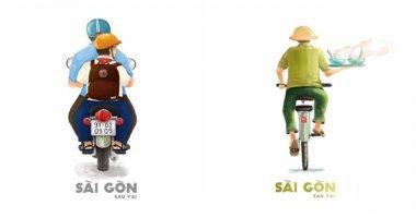 Yêu Sài Gòn hơn từ những điều thân thương, bình dị nhìn từ sau lưng