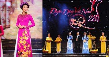 Đỗ Mỹ Linh xinh đẹp trong trang phục áo dài tại Duyên Dáng Việt Nam 28