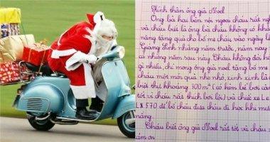 """Giật mình với những tâm thư đòi quà ông già Noel cực """"bá đạo"""""""