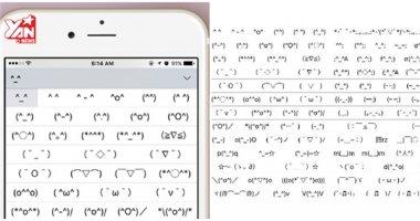 """Mẹo kích hoạt emoji ẩn """"siêu dễ thương"""" trên iPhone"""