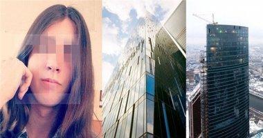 Rơi từ nóc tòa nhà cao nhất Châu Âu, chàng trai tử vong vì mải selfie?