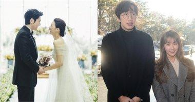 """Lại một đám cưới cổ tích trong mơ nữa của mĩ nhân """"Gia đình là số 1"""""""