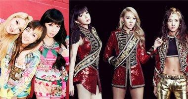 Không bỏ rơi fan, 3 mẩu của 2NE1 bí mật tái hợp trong MV mới
