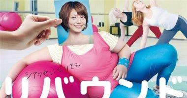 Những thể loại phim Nhật đặc sắc không phải ai cũng biết