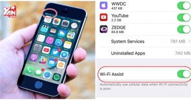 Đừng để mất tiền oan, hãy tắt ngay tính năng này trên iPhone