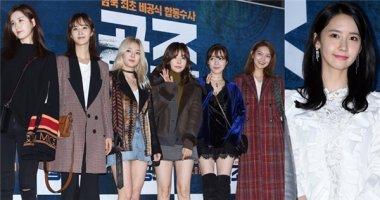 """Các thành viên SNSD thi nhau """"khoe sắc"""", rủ nhau đến cổ vũ Yoona"""