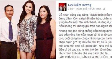 """Sau thời gian """"từ mặt"""", bố mẹ Diễm Hương đã chịu tha thứ cho con gái?"""