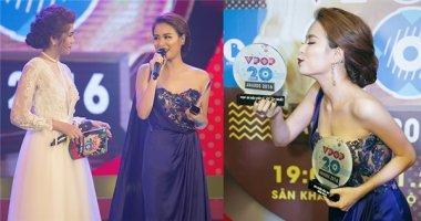 Hoàng Thùy Linh hạnh phúc nhận cú đúp giải thưởng tại YAN VPOP 20