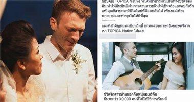 """Phương Vy bức xúc khi bị """"xài chùa"""" hình ảnh nhiều lần ở Thái Lan"""