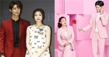 """Fan tha thiết mong tin hẹn hò của Park Bo Gum và """"nữ hoàng sân băng"""""""