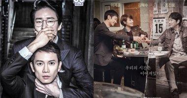 Không loveline, không sao đẹp, phim Hàn vẫn thừa sức thành công