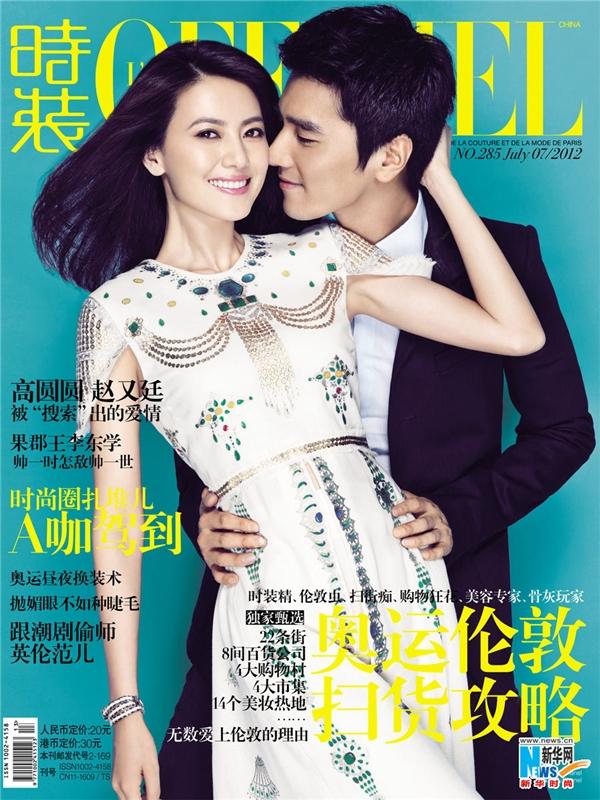 Triệu Hựu Đình và Cao Viên Viên cũng từng nhận lời làm người mẫu cho trang bìa tạp chí L'Officiel.