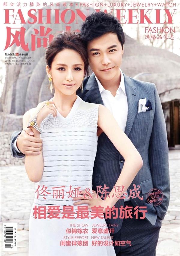 Từ sau khi kết hôn với mỹ nhân Đồng Lệ Á, Trần Tư Thành tỏ ra rất dễ dãi với các tạp chí lớn. Anh chàng thường xuyên khoe vợ trên các trang báo.