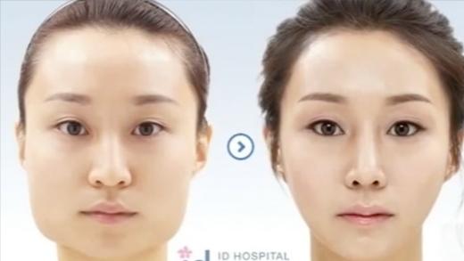 Công nghệ thẩm mĩ ảo chưa từng thấy của Hàn Quốc