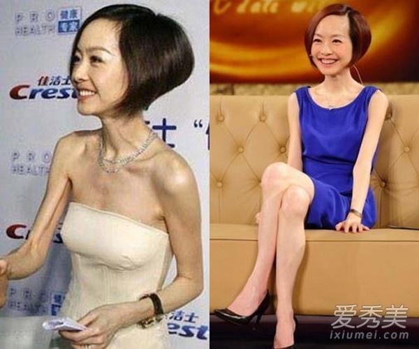 9 nữ thần Hoa ngữ là bằng chứng cho câu nói con gái béo mới xinh