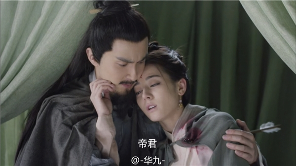 Ghen đến phát hờn độ tình bể bình của cặp đôi Đông Hoa - Phượng Cửu