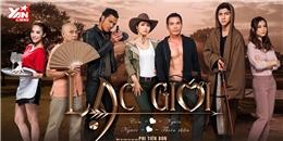 NSƯT Thành Lộc 'xuống tóc' vì phim đồng tính Việt 'Lạc giới'