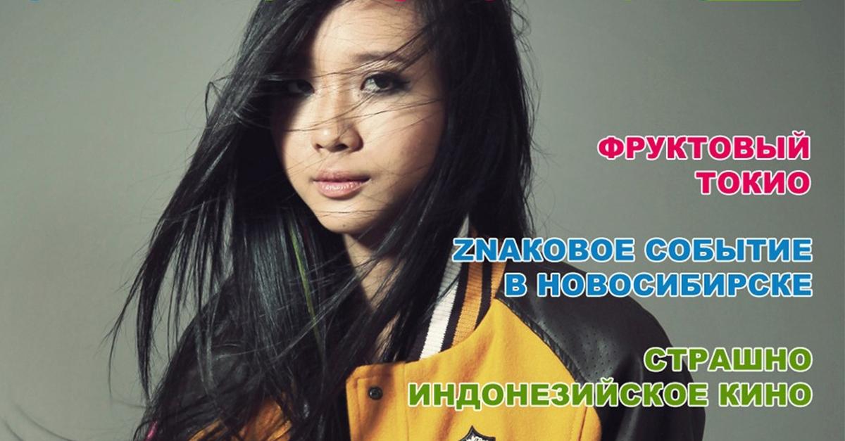"""Suboi được báo ngoại vinh danh là """"Nữ hoàng hiphop Việt Nam"""""""