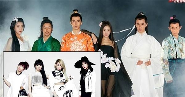 """Bật ngửa khi dàn sao """"Thái tử phi Thăng chức kí"""" cover hit 2NE1"""