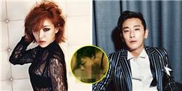 Fan xôn xao ảnh nóng của Gain và Joo Ji Hoon?