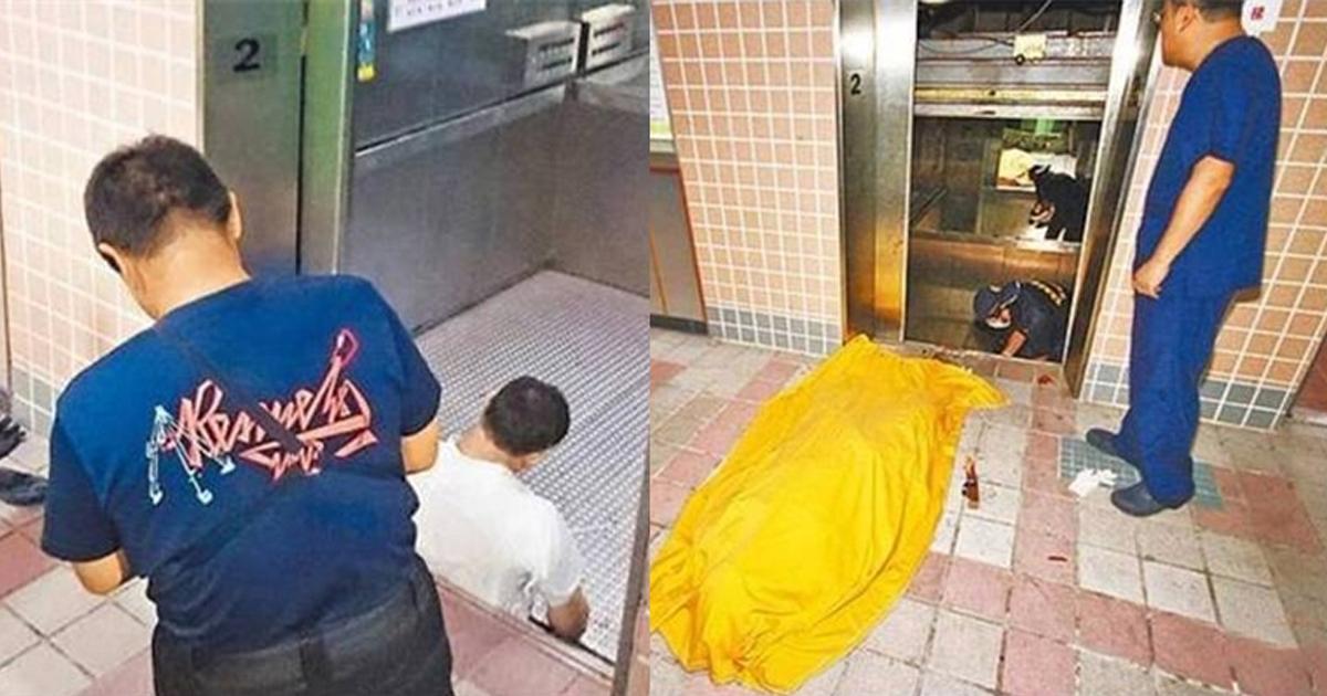 Người đàn ông mất mạng chỉ trong 10 giây vì thang máy gặp sự cố